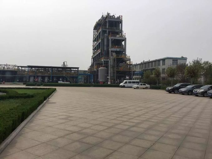 Chengdu Taiyu Industrial Gases Co., Ltd